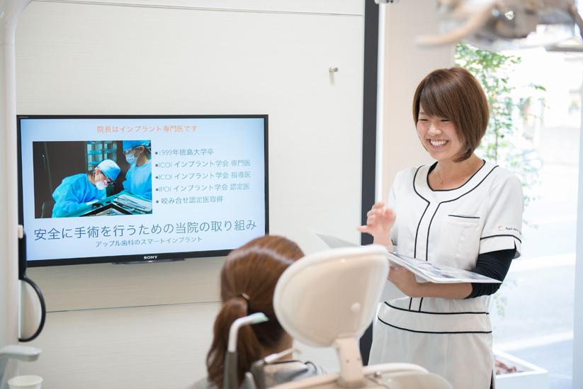 【車通勤OK!無料食堂、寮や住宅手当もアリ】歯科衛生士さん募集!